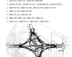 省道互通立交工程气泡混合轻质土施工方案 31P