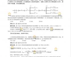 17年��饪荚�之��所操作�源案例真�}(PDF格式)16P