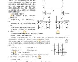 17年电气考试之变电所控制、测量仪表、继电保护及自动装置案例真题(PDF格式)20P