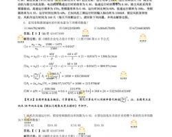 18年��饪荚�之�h境保�o�c�能案例真�}(PDF格式)11P