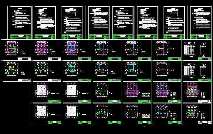实验室平面图