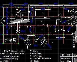 某小型水产冷库设计图(含计算书)