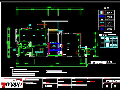 别墅VRV加全热交换器图纸
