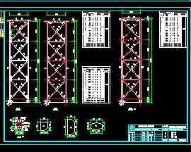 高炉煤气管道连通管管道支架节点大样图