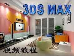 3DS Max 7.0中文版视频教程