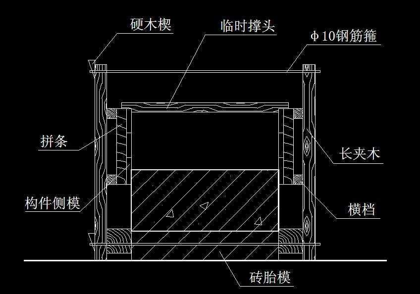 装配式单层工业厂房施工组织设计