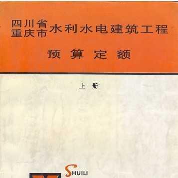 青山软件建立多个单位工程_青山水利工程预算软件_青山大禹水利工程造价软件锁