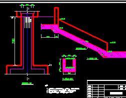 某小型水库除险加固施工图纸(分水井泄槽消能池)
