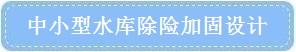 QQ截�D20190517140643 - 副本 - 副本 - 副本.jpg