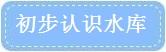 QQ截�D20190517140709 - 副本.jpg