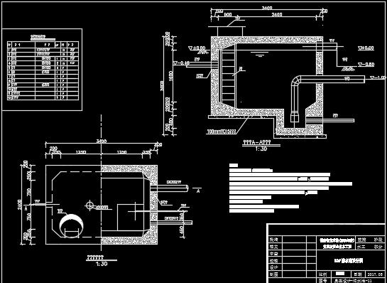 5m3,25m3清水池全套设计图纸