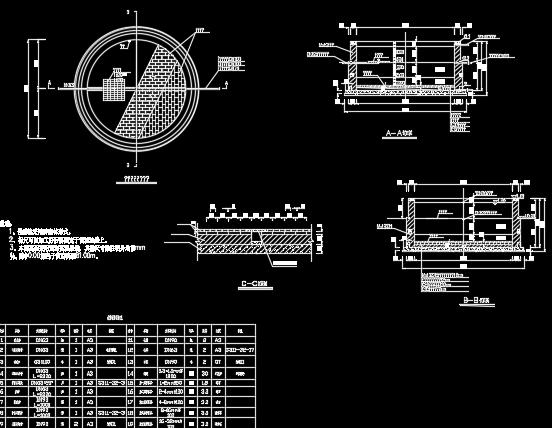 慢滤池设计详图