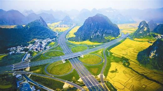 公路工程水土保持方案报告