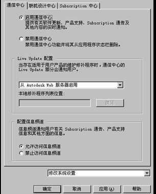 CAD加速程序