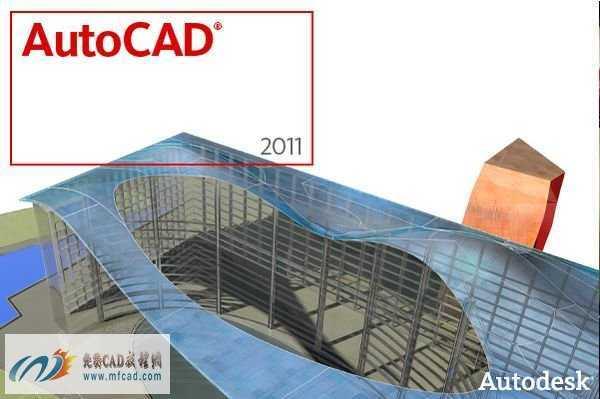 AutoCAD 2011 ��w中文版