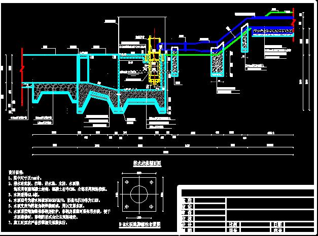 排水站进出水池结构施工图