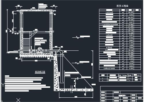 泵房施工图