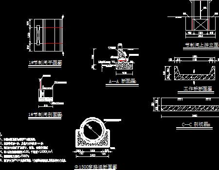 节制闸工程施工图