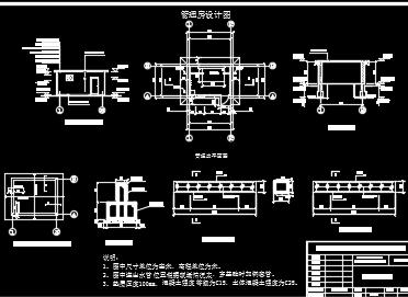 管理房设计图纸