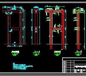 某闸门闸墩泵站施工水闸免费下载-图纸排架题需要ui做设计面试图片