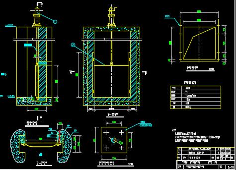 小型农田水利工程铸铁闸门螺杆式启闭机设计图