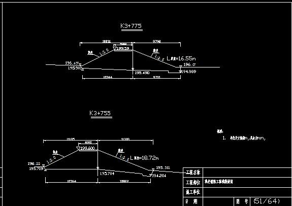 防洪工程防护堤横断面图
