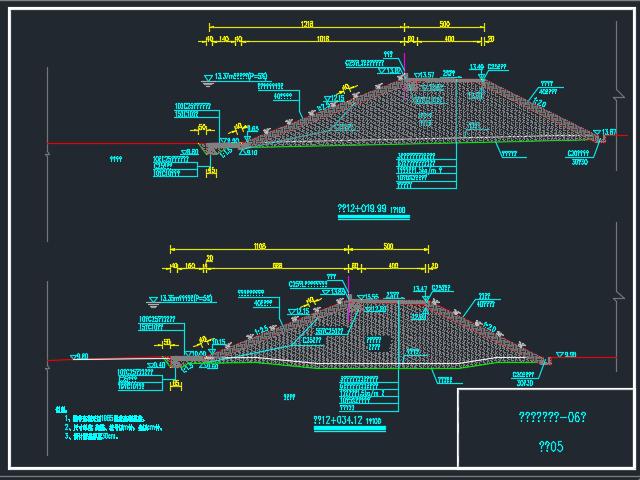 河段治理堤防工程施工图(含招标文件)
