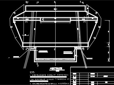 蓄水塘坝工程施工图纸