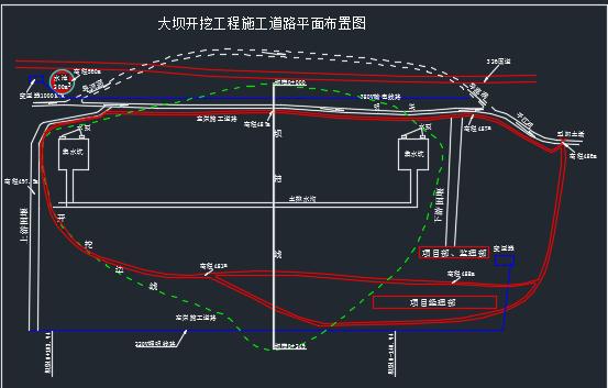 大坝开挖工程施工道路布置设计图