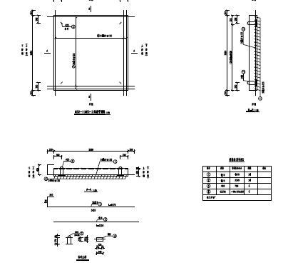 物流综合码头平台工程施工图纸(pdf)