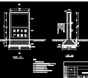 大坝位移观测工程施工图纸