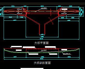 某混合坝大坝设计图纸