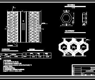 河道治理结构设计图纸