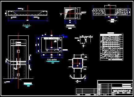 某水电站砂石系统棒磨机设计图