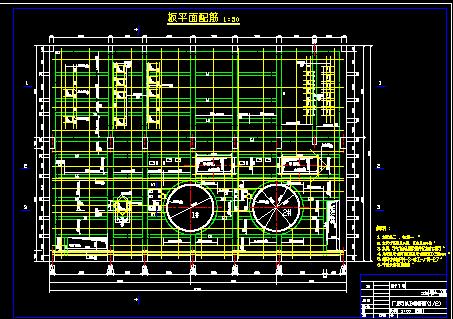 某电站厂房土建施工图