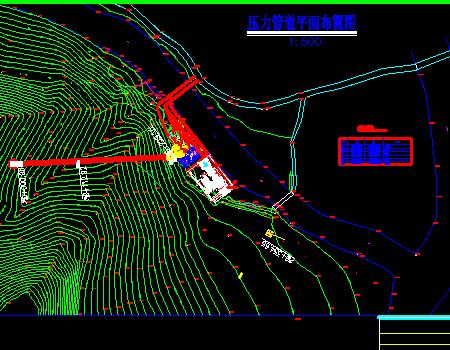 水电站工程施工图