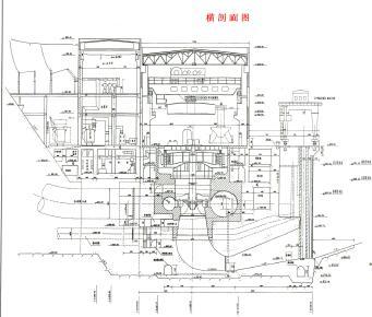 水电站厂房工程设计图纸