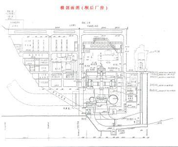 122.5万千瓦水电站施工图纸(pdf)
