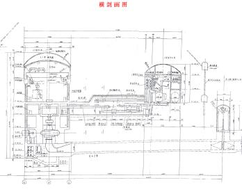 大型抽水蓄能电站施工图纸(pdf)