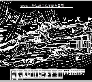 二级水电站施工总平面布置图
