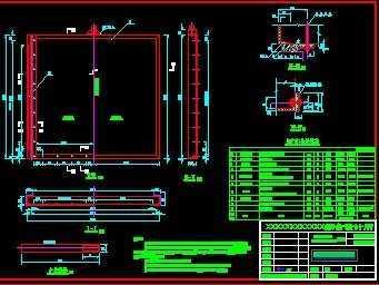 某工程设计图免费下载-引调水水闸四川建筑设计院v工程2018图片