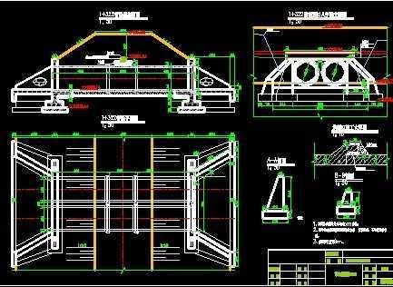 管道穿沟涵管设计图