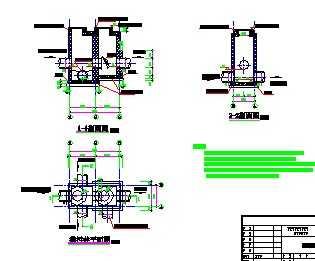 某截污井工程结构图免费下载 - 引调水工程 - 土木