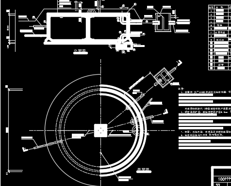 100立方圆形钢筋混凝土水池设计图纸
