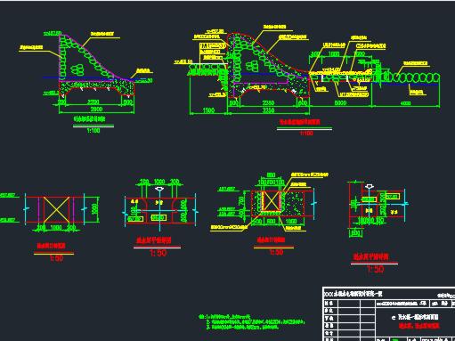 拦水坝维修设计图