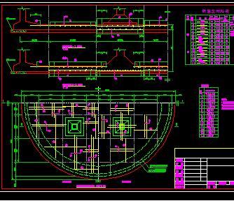 300立米圆形蓄水池结构施工图纸