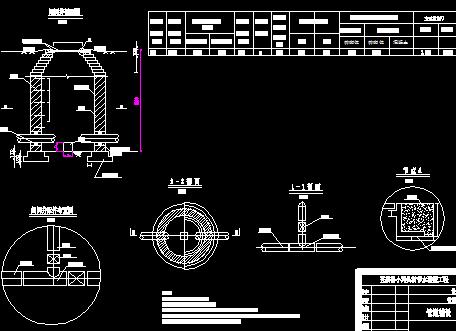 某村节水灌溉工程设计图纸