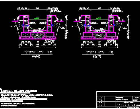 农田建设项目单体设计图纸