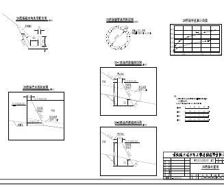 某特大型水库工程大坝枢纽设计图纸(pdf)