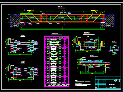 某中型水库9m跨交通桥施工图纸